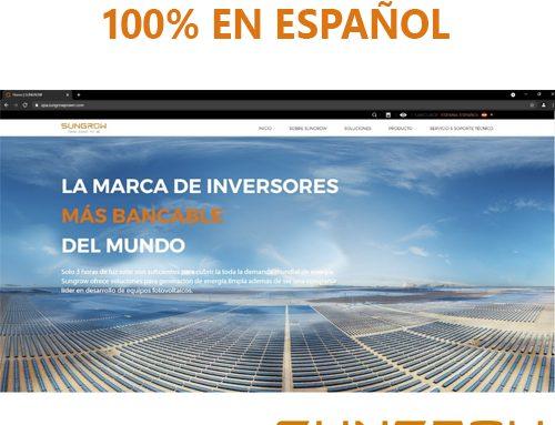 Sungrow estrena web en español